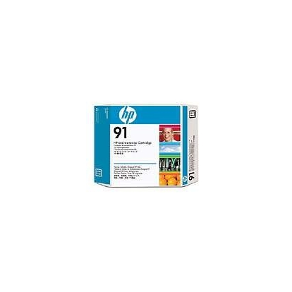 Rinkinys HP 91 Maintenance Cartridge