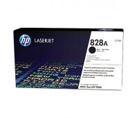HP 828A Black LaserJet Imaging Drum CF358A