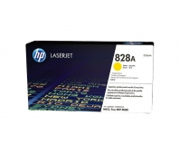 HP 828A Yellow LaserJet Imaging Drum CF364A
