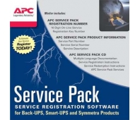 Service Pack 1 Year Extended Warranty - Phisical Delivery - SP-03